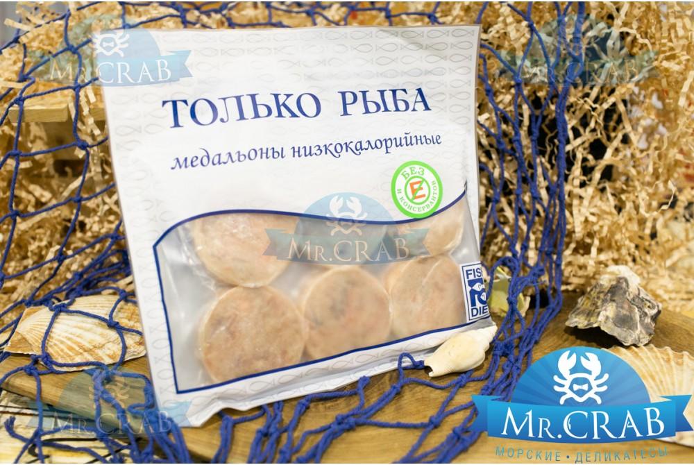 Медальоны из семги мороженые