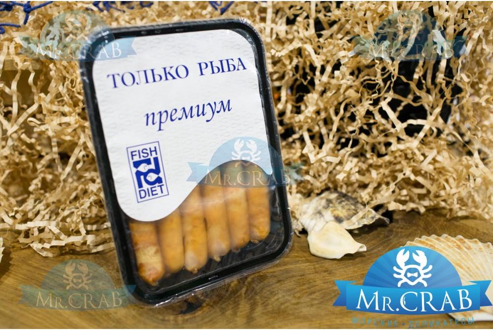 Сосиски рыбные рубленые из кеты варено-копченые.