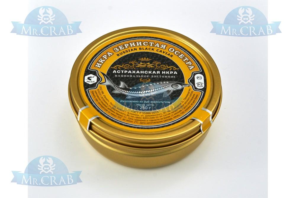 """Икра черная осетровая """"Раскат"""" Premium, 250 г"""