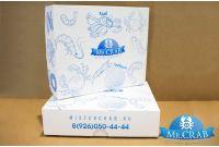 Подарочная коробка для морепродуктов